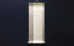 書家渡邊桂月公式ウェブサイト用サムネイル