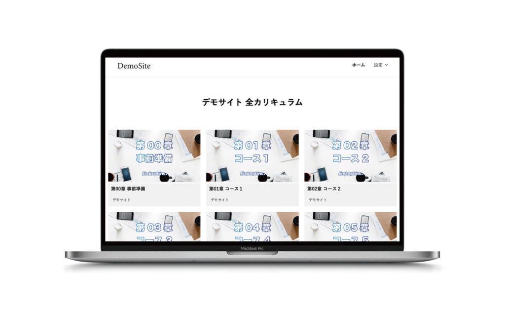LMS動画配信システム開発デモサイト