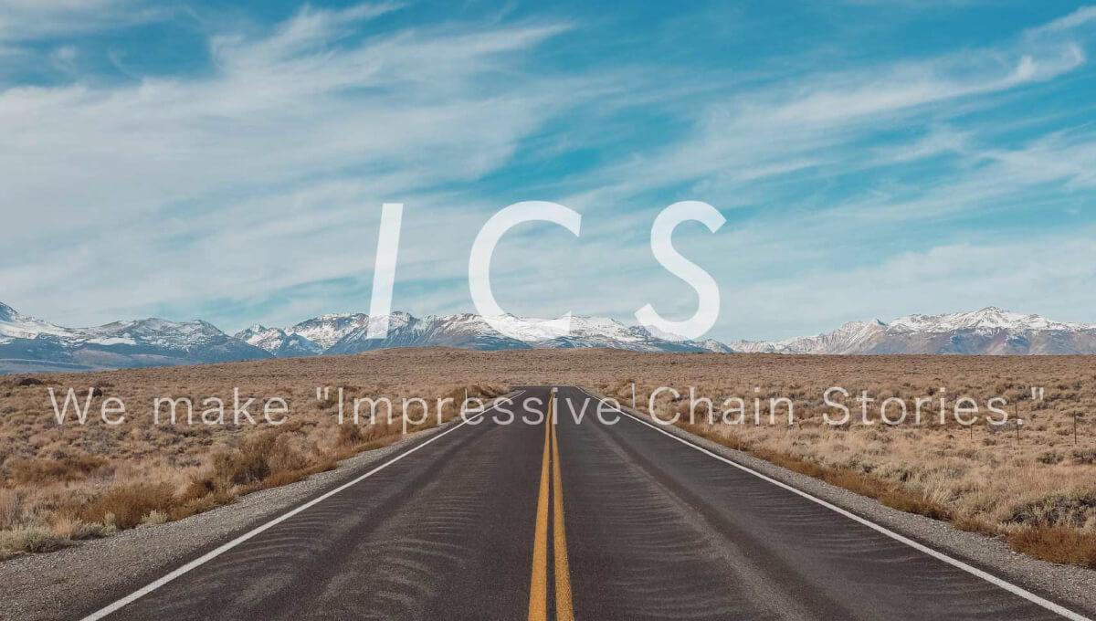 ICS公式Webサイトをオープンしました。サムネイル