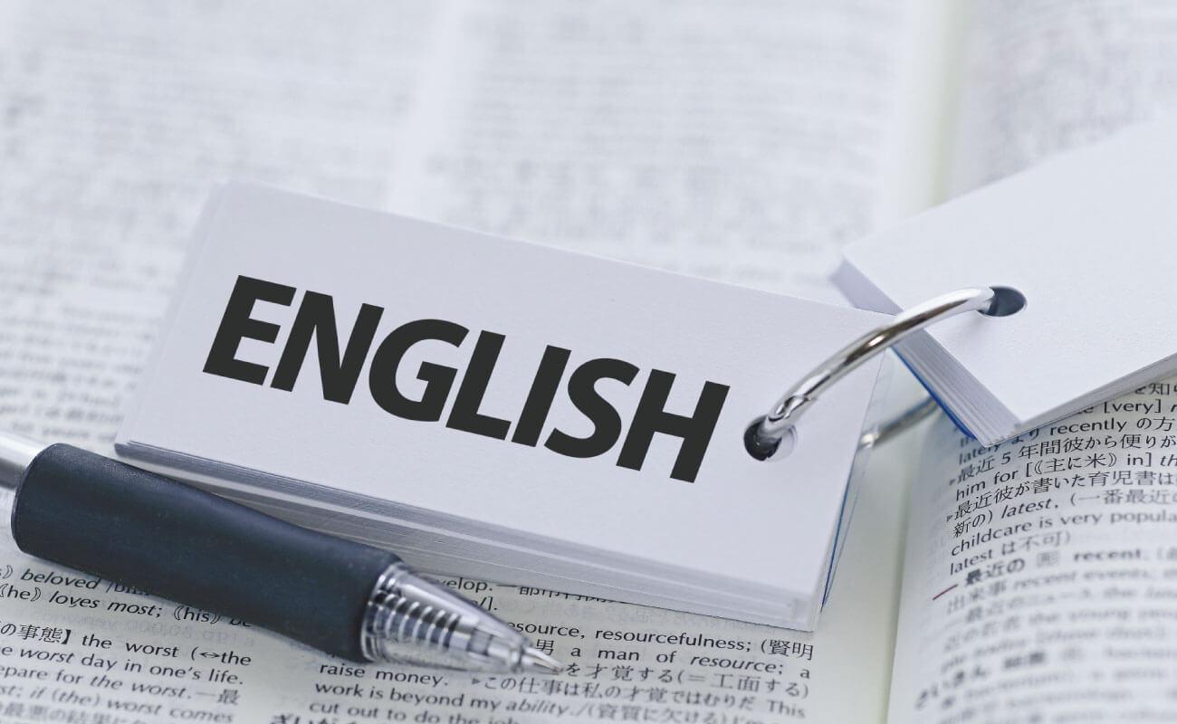 英語に関する記事サムネイル