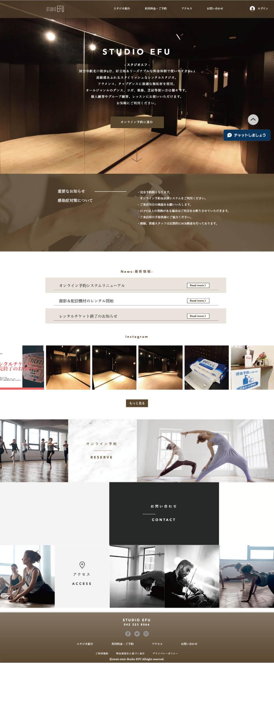 スタジオエフ様ウェブサイト、PC版