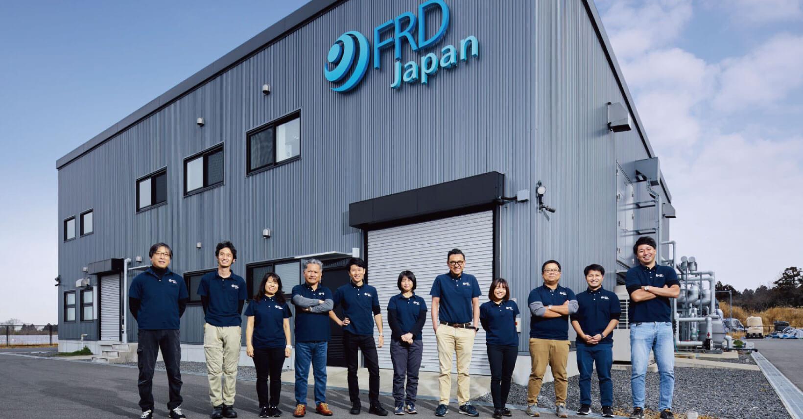 FRDジャパン様ウェブサイトトップ写真