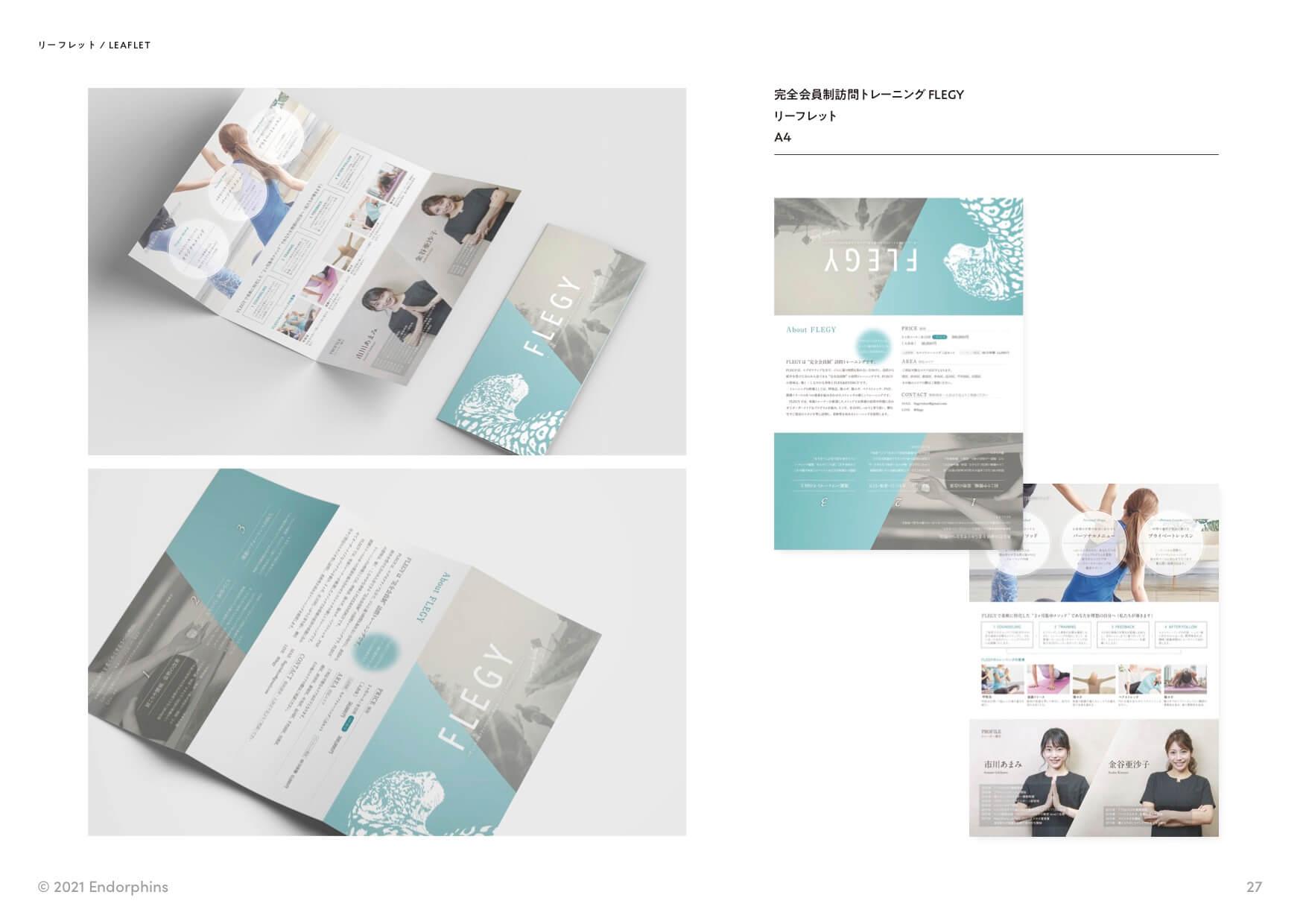 webサイト制作&デザイン制作実績一覧5