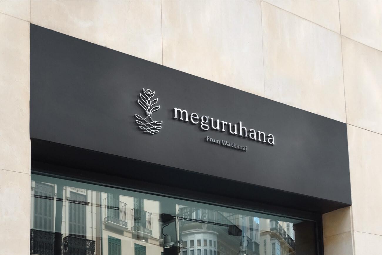 meguruhanaロゴ