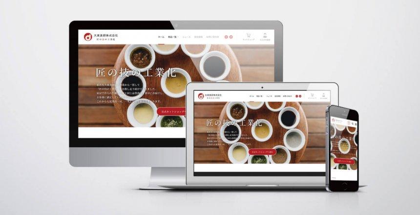 大東食研様ウェブサイトサムネイル